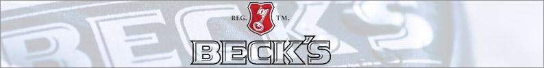 becks_794x100_pagina